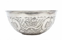 Moroccan Hammam Bowl Vintage made of Silver Maillechort Hand Engraved Large 19.5cm 7.7'' (Ref HB7)